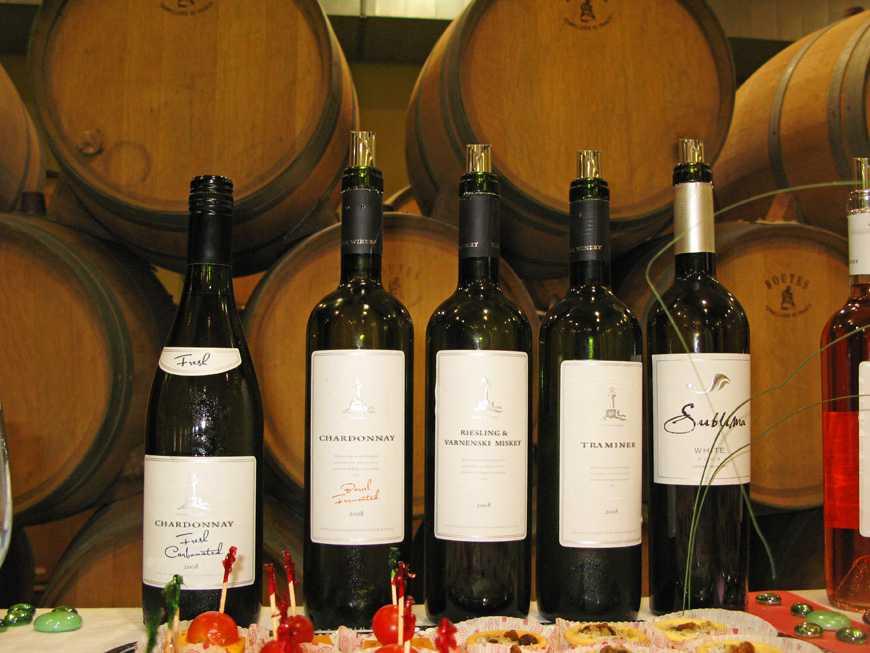 болгария вина